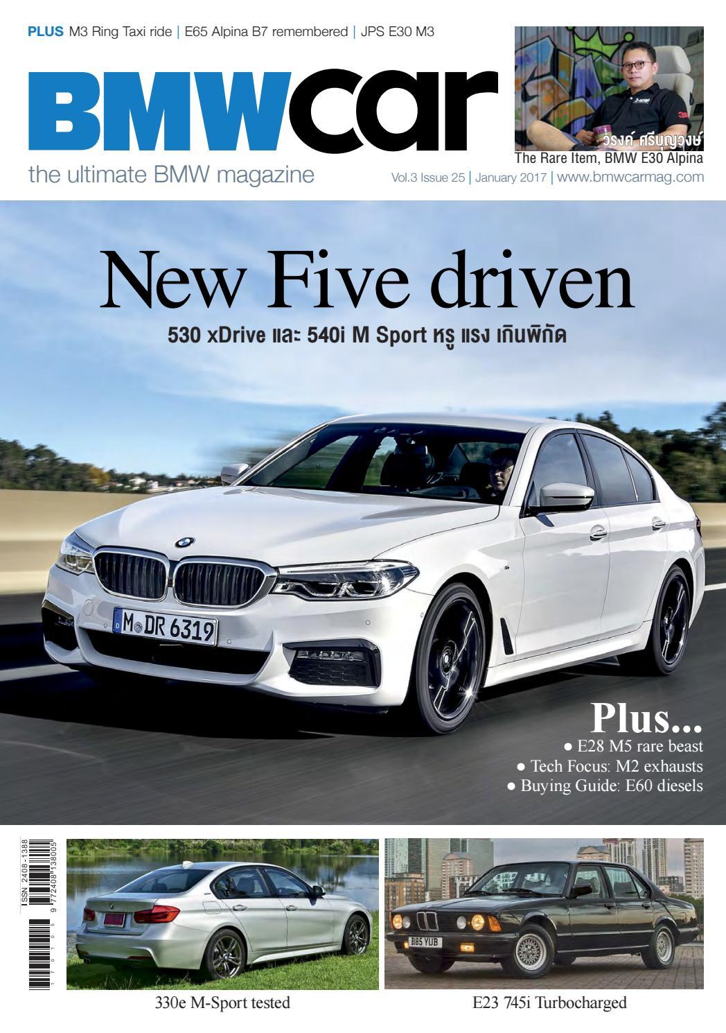 �����B7�����_BMWCarMagazineThailandIssue25January2017by2000Publishing-Issuu