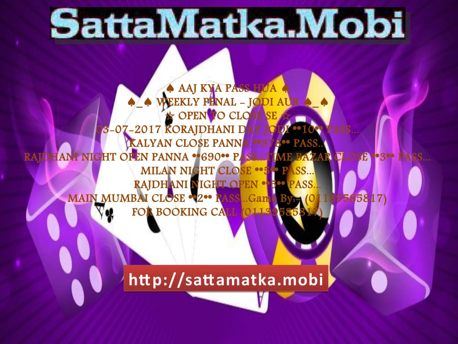 World S Best Satta Matka Guessing Site By Kunalkhanna Issuu