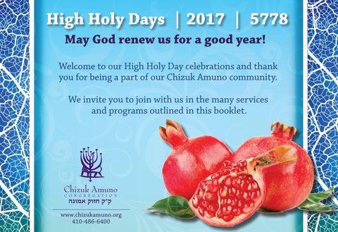 High Holy Days Brochure 2017 - 5778 by Chizuk Amuno