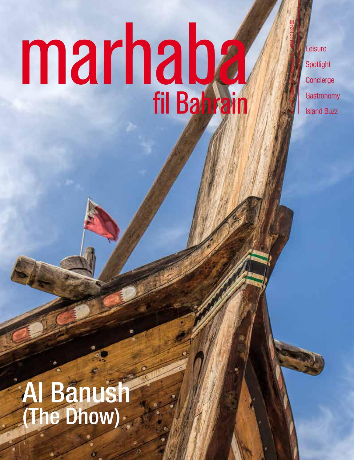 Marhaba fil Bahrain Issue 05 by Marhaba fil Bahrain - issuu