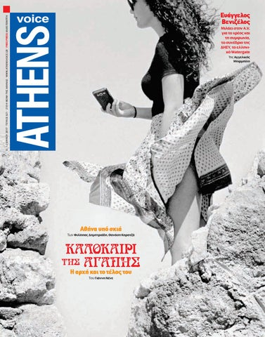 817150766ef4 Athens Voice 621 by Athens Voice - issuu