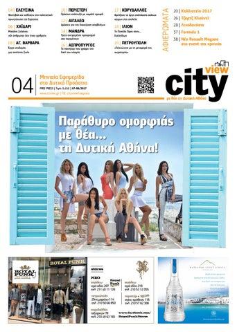 4dc4be78f5 City View τεύχος 04 by Dimitris Yiannatos - issuu