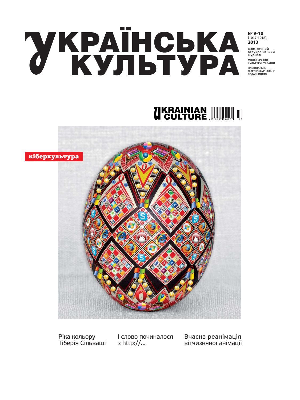 Національне газетно-журнальне видавництво c10b9f8887988