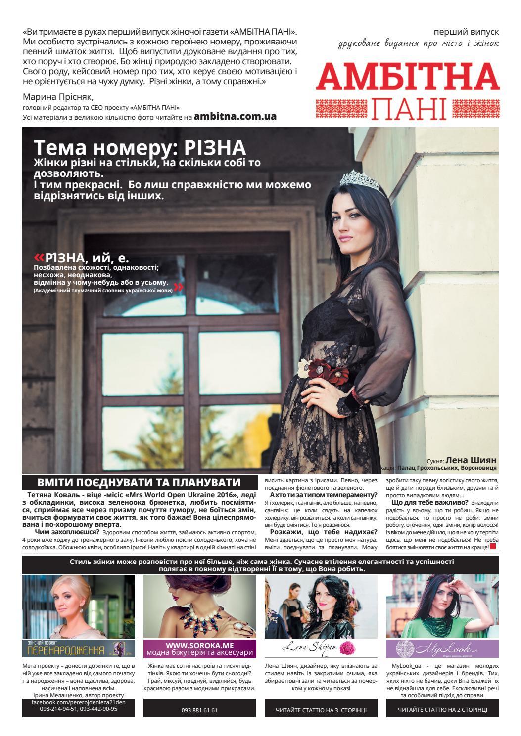 AMBITNA PANI.1 by Marina Prisnyak - issuu f64e6faec0941