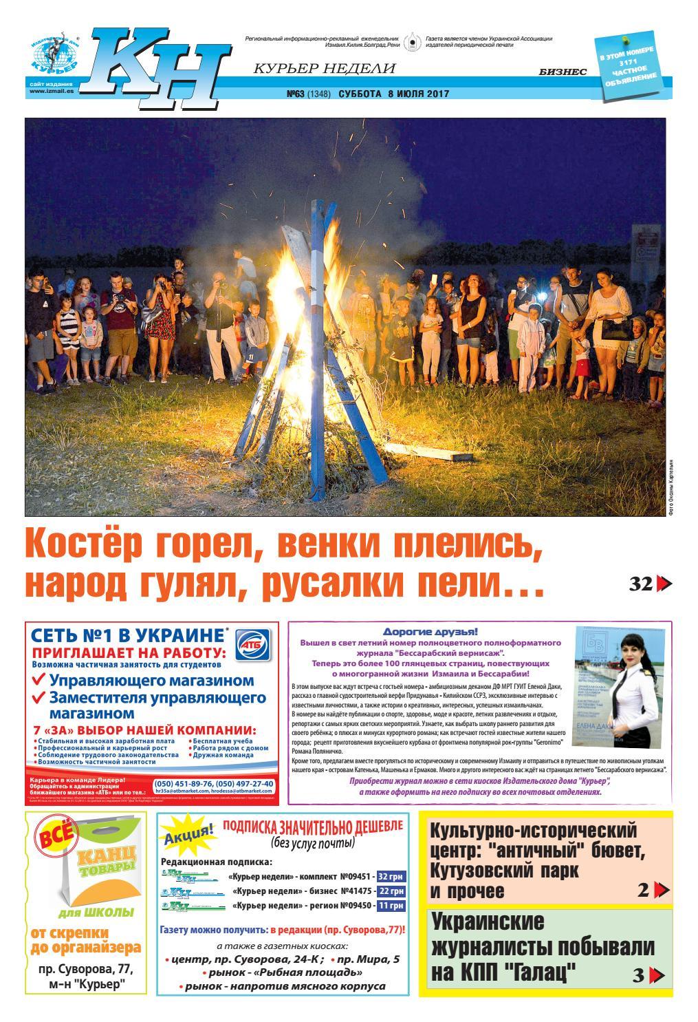 buharskiy-bay-vedut-seks