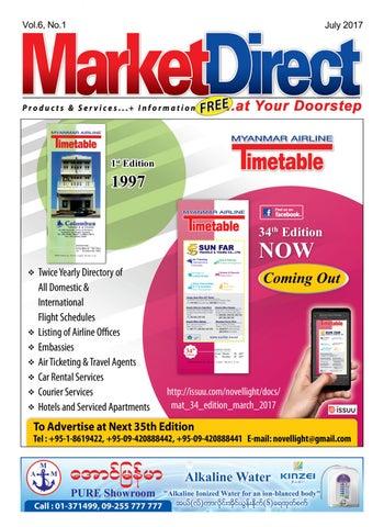 Market direct vol 6 no 1 by Novel Light - issuu
