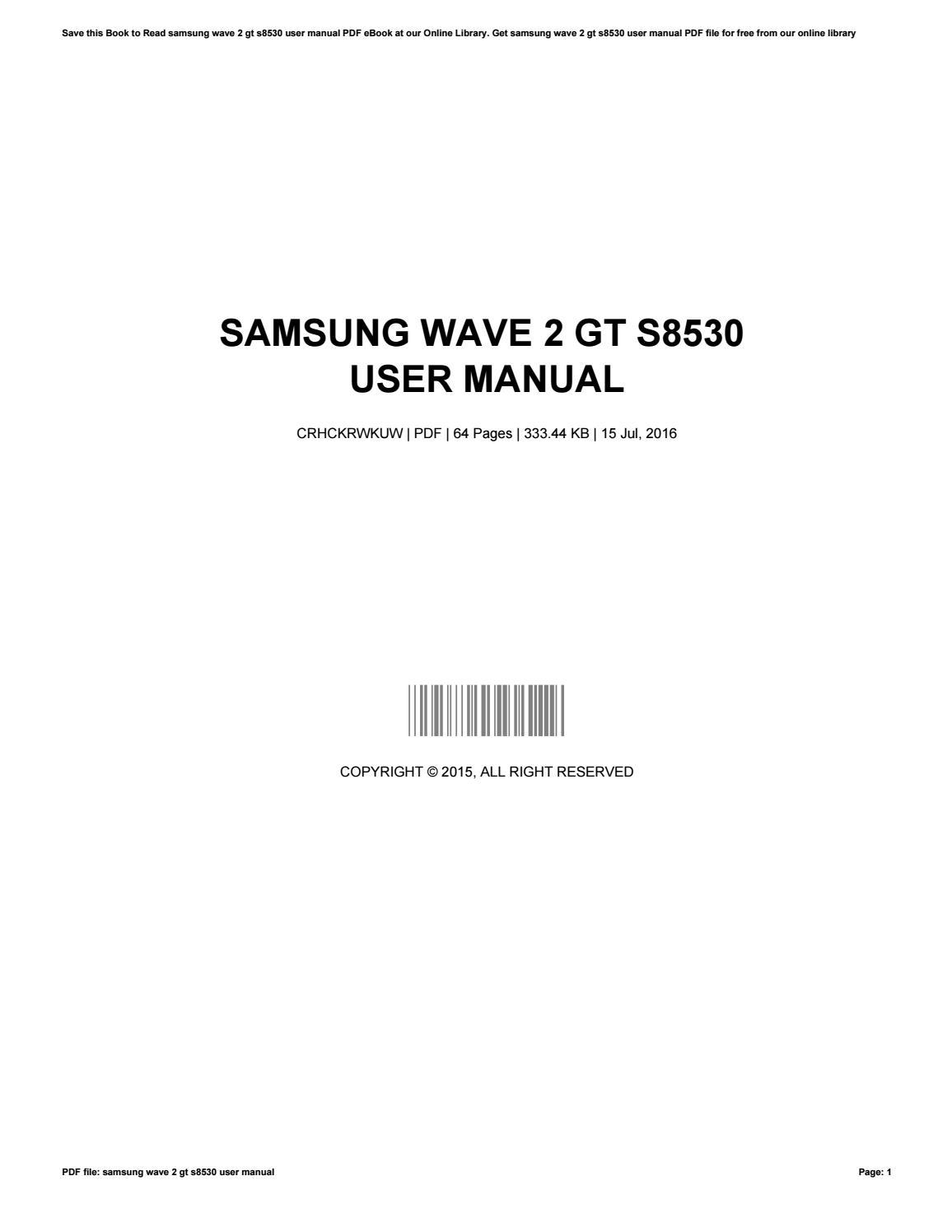 Samsung wave 2 инструкция