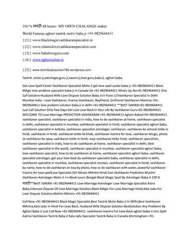 91-9829644411 - love vashikaran SPECIALIST BABAJI Canada by