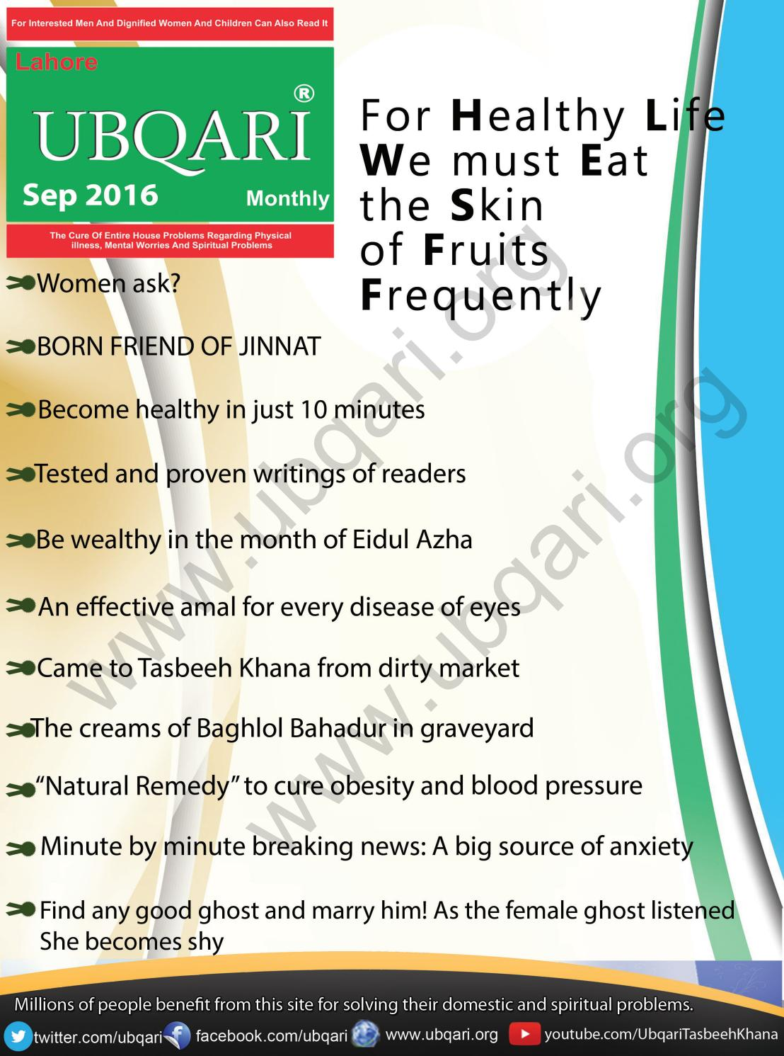Monthly Ubqari Magazine September 2016 by Ubqari - issuu