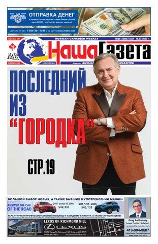 Казино вулкан на телефон Боковская поставить приложение