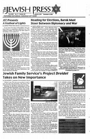 December 8 2000 By Jewish Press Issuu