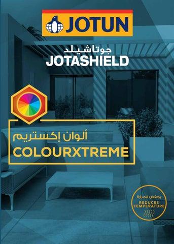 Jotashield Colourxtreme French By Jotun Paints Arabia Issuu