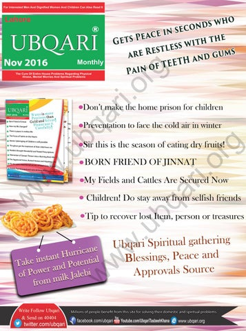 Monthly Ubqari Magazine NOVEMBER 2016 by Ubqari - issuu