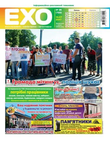 Тижневик «ЕХО» №28(722) by Тижневик «ЕХО» - issuu eceff49167eaa