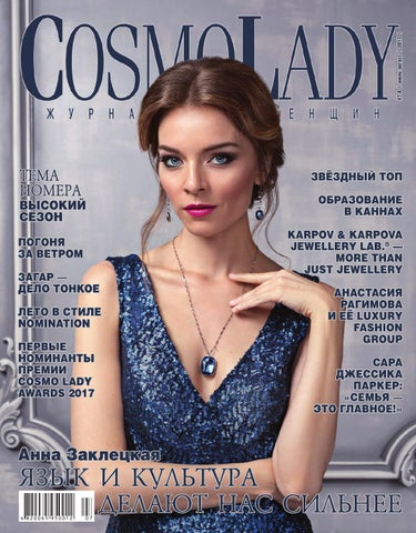 Cosmo Lady 07-08  2017 by cosmolady - issuu c7c4fb58c3c