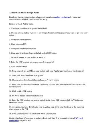 Aadhar Card Status Check by Pranali sharma - issuu