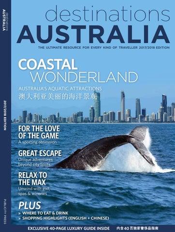 21bdca7e3646 Destinations Australia 2017 by Publicity Press - issuu