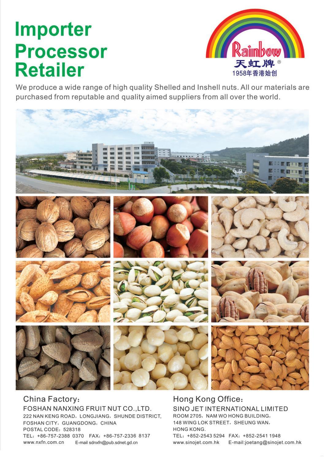 Nutfruit magazine, July 2017