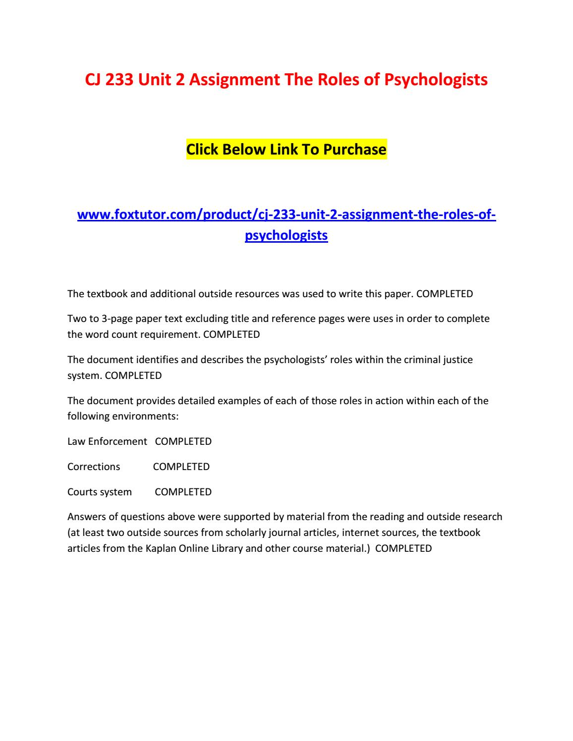 Order assignment online internet