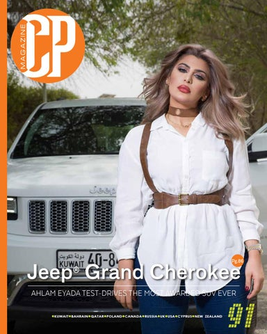 72eb6955368 CP July 2017 by CPmagazine - issuu