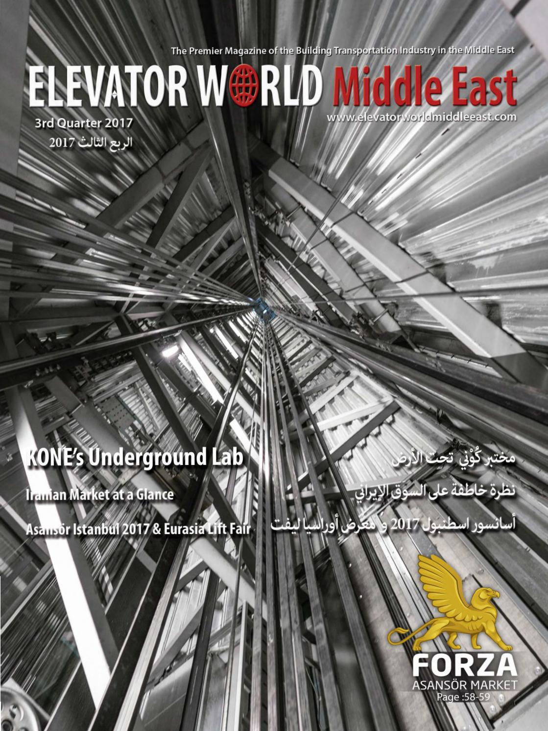 37c0d587d ELEVATOR WORLD MIDDLE EAST | 3Q 2017 by Elevator World - issuu