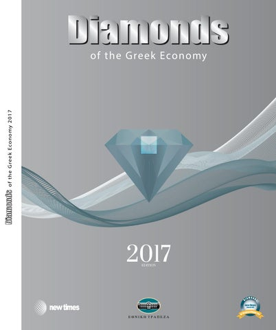 fe83ba1cf5f Diamonds of the Greek Economy 2017 by NewTimes - issuu