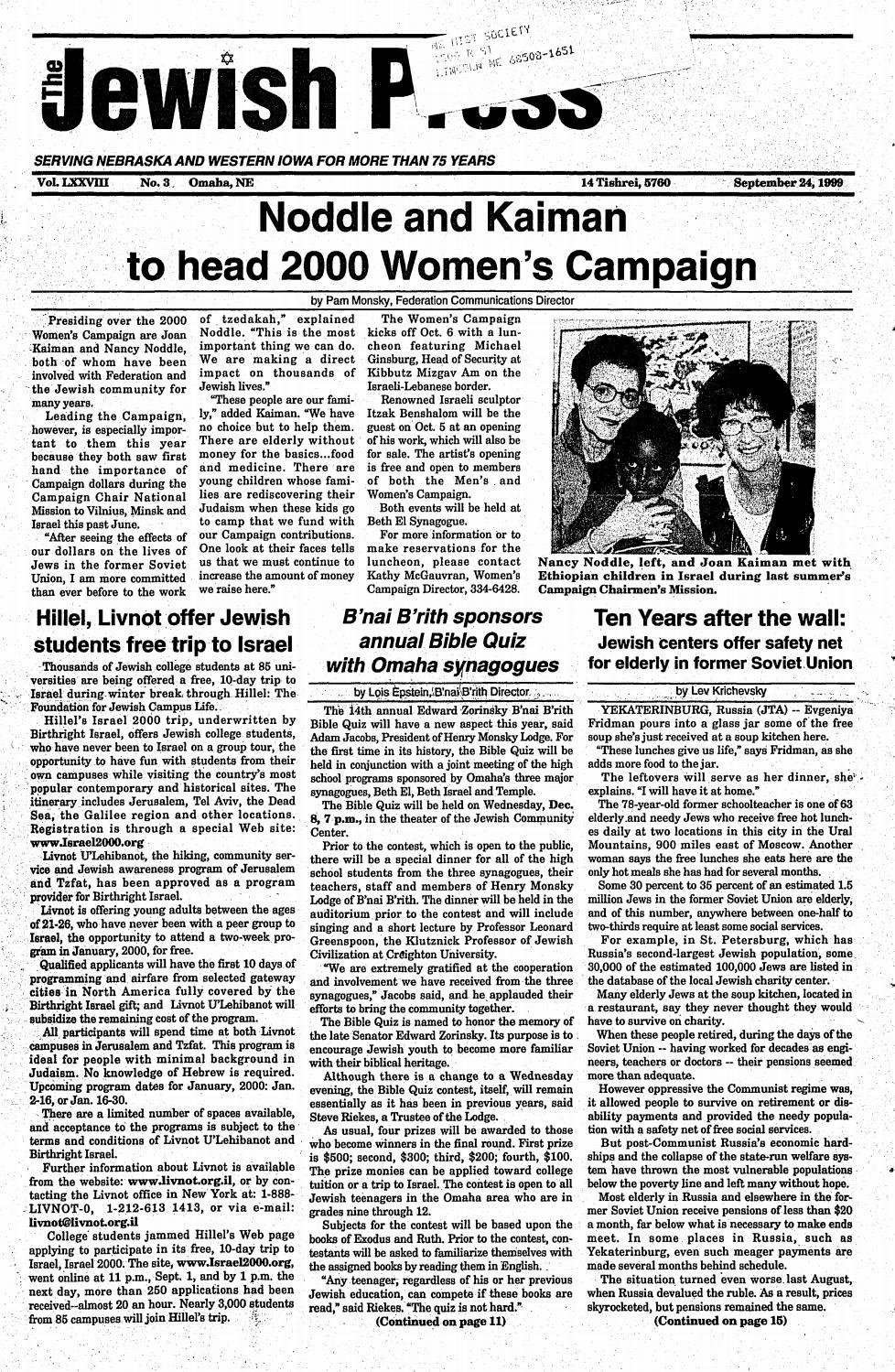 September 24, 1999 by Jewish Press - issuu