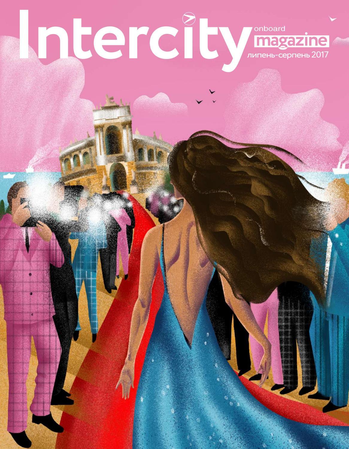 Intercity onboard magazine липень-серпень 2017 by ICOM - issuu 292ece737144d