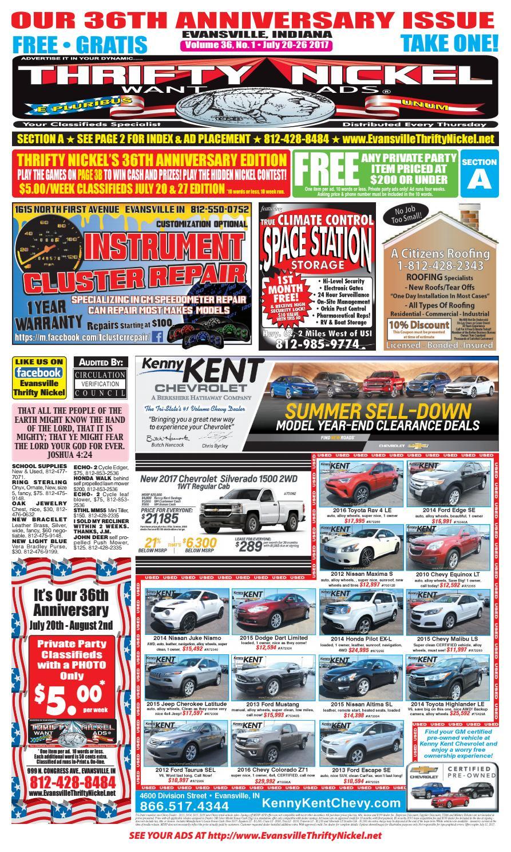 Ford Dealership In Evansville Wi >> D Patrick Ford Ford Dealership In Evansville In | Upcomingcarshq.com