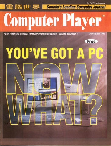 1995 04 11 computer player bc ocr by The Computer Paper - issuu