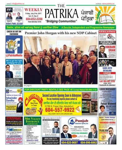July 21st 2017 by Punjabi Patrika Media Ltd  - issuu