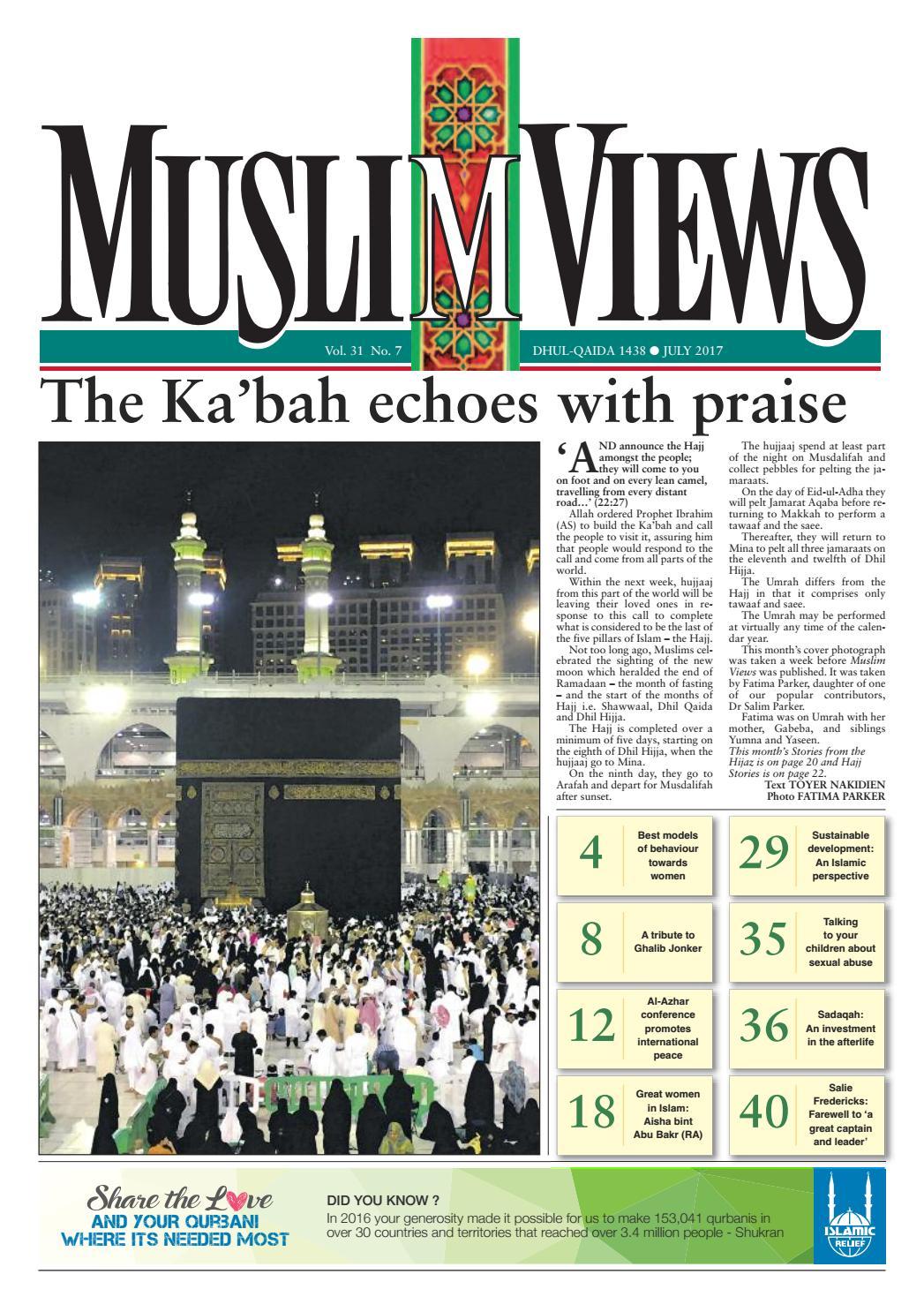 Muslim Views, July 2017 by Muslim Views - issuu