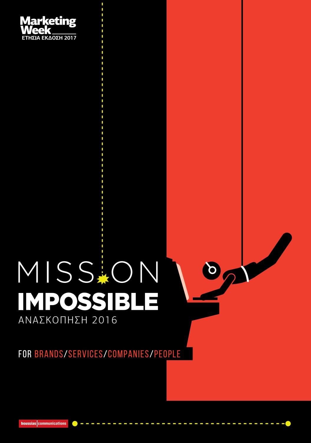 Mission Impossible  2afa7c27637