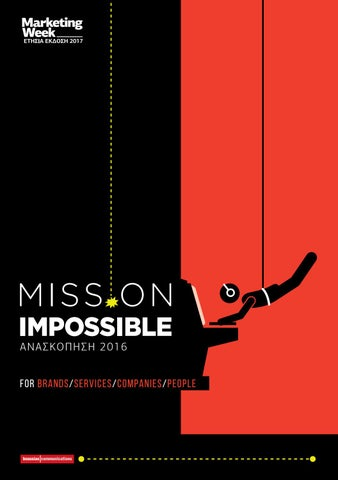 13068cd37b9 Mission Impossible | Ανασκόπηση 2016 by Boussias Communications - issuu