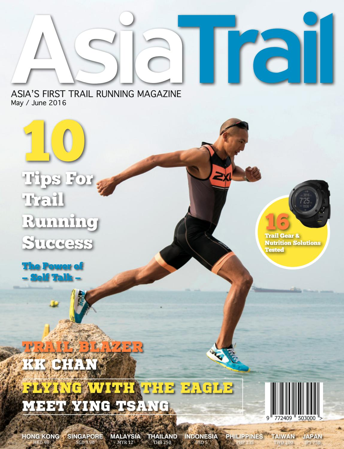 Asia Trail May June 2016 by Asia Trail magazine issuu