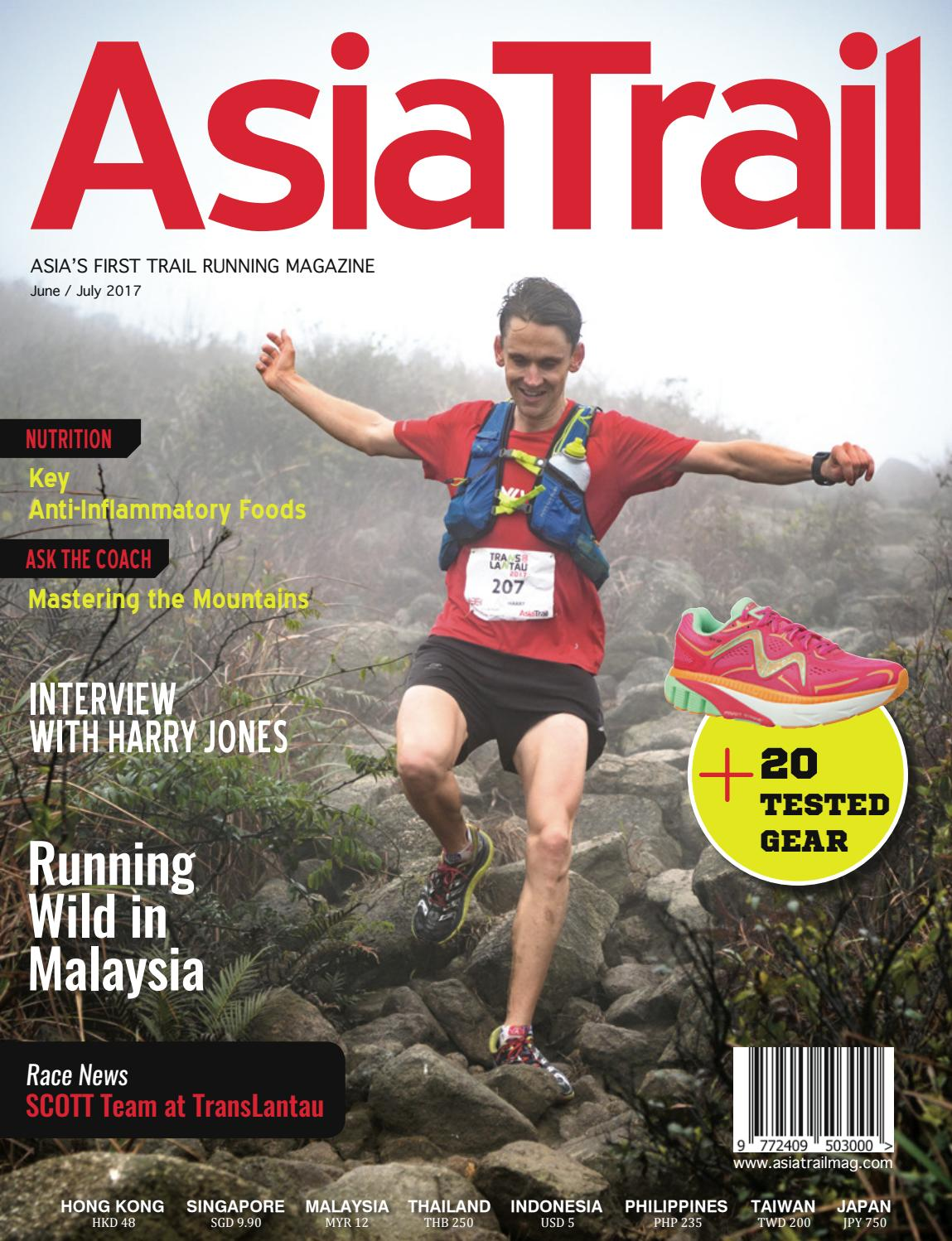 Asia Trail June July 2017 by Asia Trail magazine issuu
