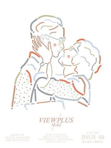 viewplus magazine - Issuu