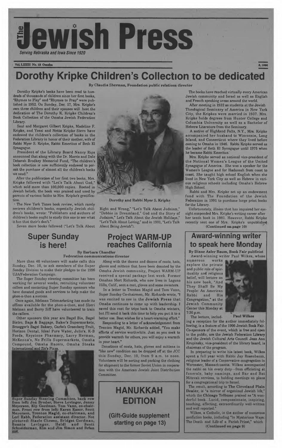 December 8, 1995: Hanukkah Edition