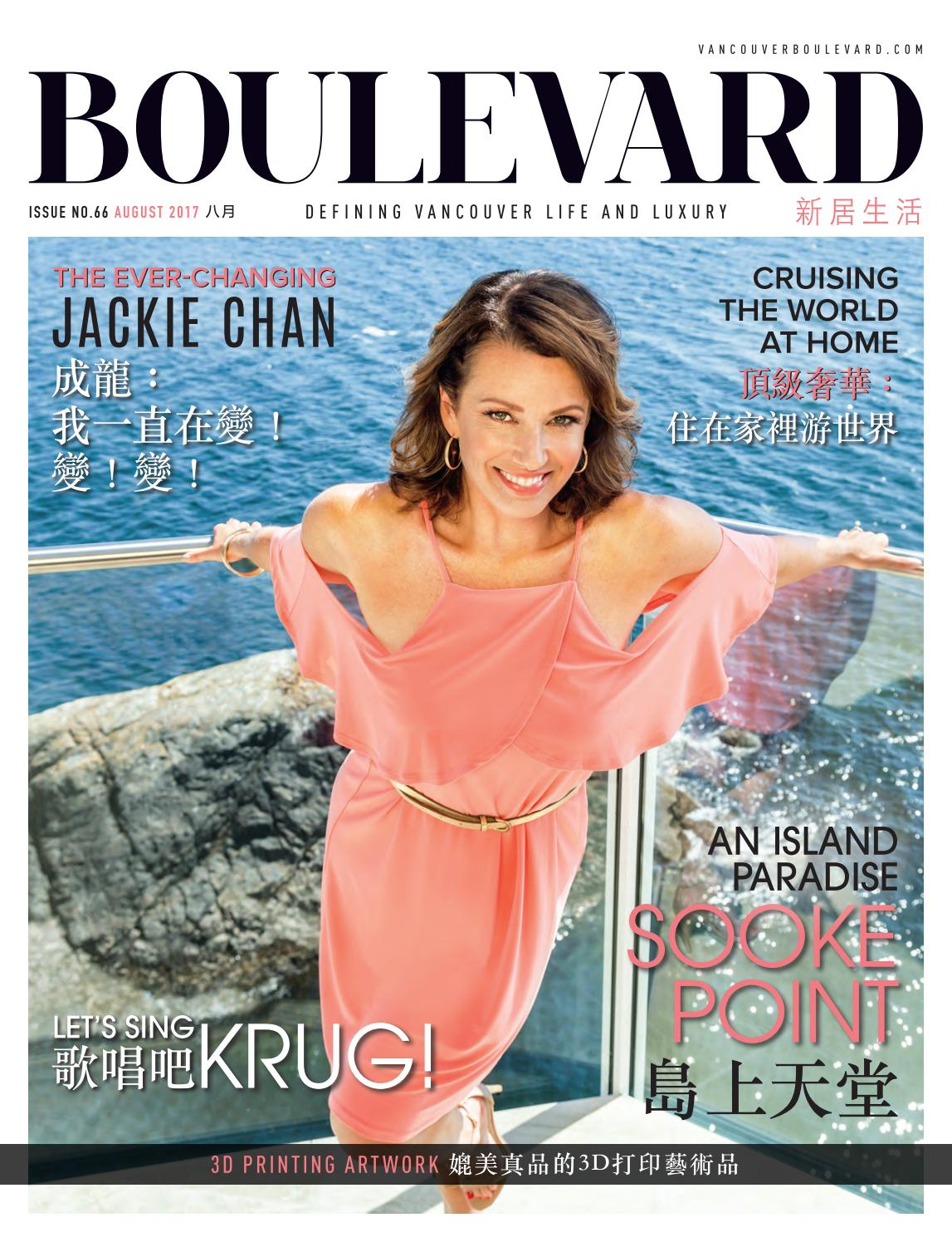 Vancouver Boulevard Chinese August 2017 By Vancouver Boulevard Chinese And English Magazine Issuu