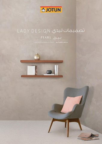 Lady Design Pearl French By Jotun Paints Arabia Issuu