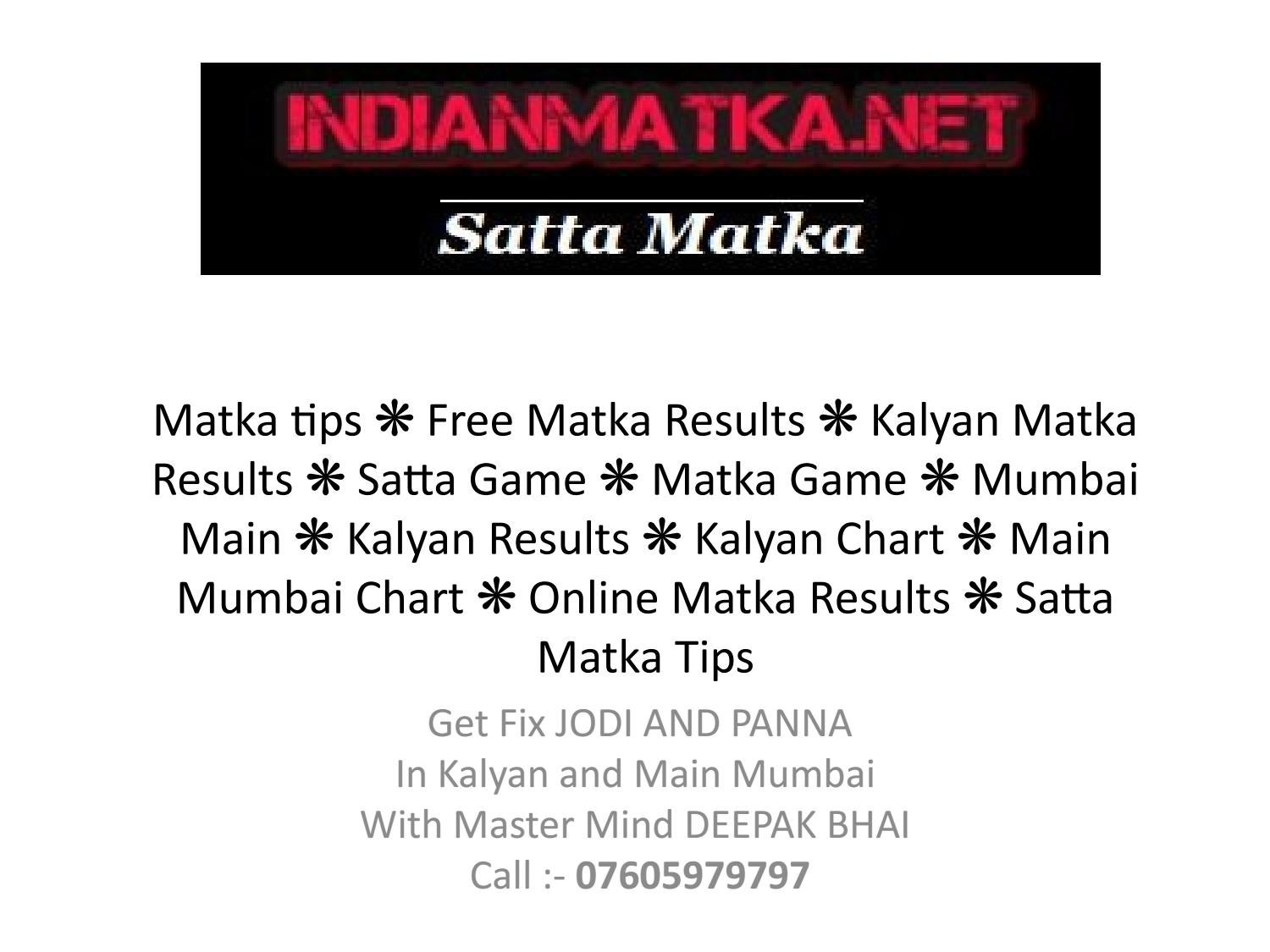 Indian Matka Online Game, Kalyan matka tips, Satta Matka 143 by