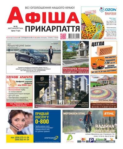 d5cd3a3d112858 Афіша Прикарпаття 28 by Olya Olya - issuu