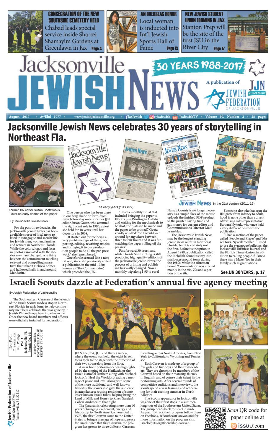 Jacksonville jewish news august 2017 by jewish jacksonville news jacksonville jewish news august 2017 by jewish jacksonville news issuu aiddatafo Images