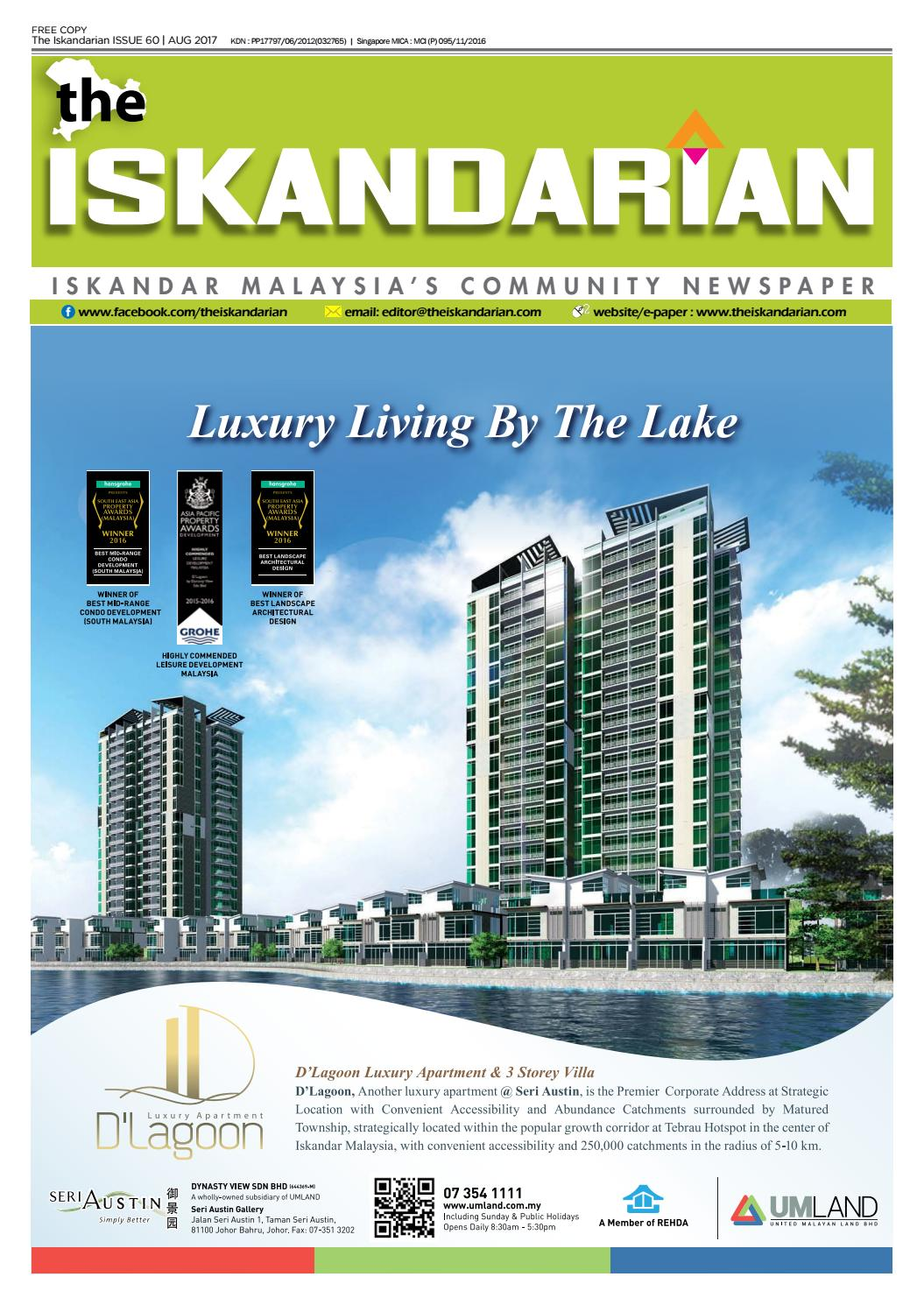 The Iskandarian August 2017 Issue by The Iskandarian-WAVES