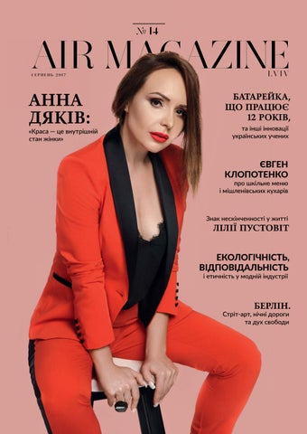 Air magazine lviv  14 by AIR MAGAZINE LVIV - issuu 8546e5c902c16
