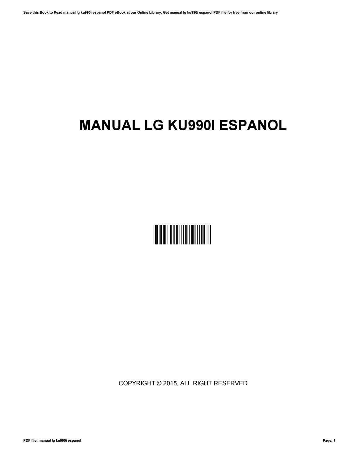 Lg ku990 viewty manual.