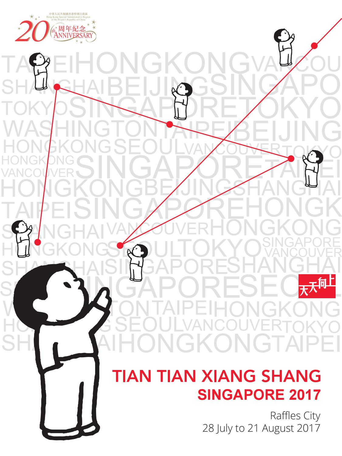Tian Xiang Shang Singapore 2017 Exhibition Booklet By Zuni How To Make A Kite Diagram Pictures 1 Apps Directories Icosahedron Issuu
