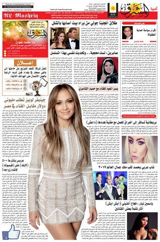 e7783ae8b 3825 AlmashriqNews by Al Mashriq Newspaper - issuu