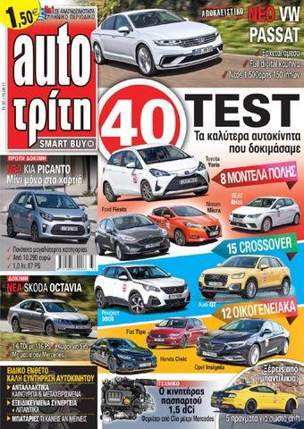 e8188b2c65 AutoTriti 31-32 2017 by autotriti - issuu