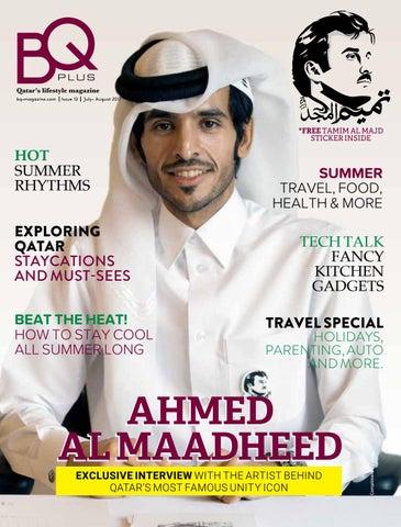 fbde1cb77bc21a Qatar s lifestyle magazine bq-magazine.com. Issue 12. July- August 2017